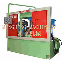 Forming Machines-End Forming-Mingheng Pipe Fittings Machinery