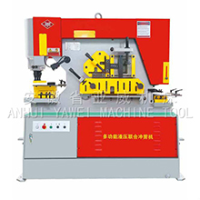 Forming Machines-Punching-Anhui Yawei