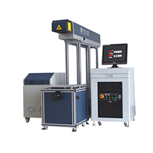Laser Machines-CNC Laser-Kite Laser
