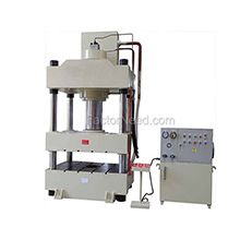 Press Machines-Hydraulic Presses-Anhui Nan Xia Machinery