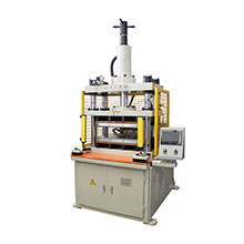 Press Machines-Hydraulic Presses-Dongguan Hongqi