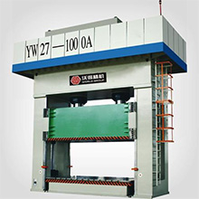 Press Machines-Hydraulic Presses-World Press