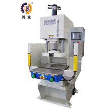 Press Machines-Other Presses-Dongguan City Hongqi Machine