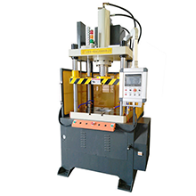 Press Machines-Other Presses-Dongguan Yihui Hydraulic