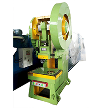 Press Machines-Power Presses-Anhui Nan Xia Machinery