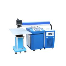 Welding Machines-Laser-Ever Tech Laser