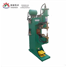 Welding Machines-Spot/Resistance-Kunshan Hui Xin Welding Machinery